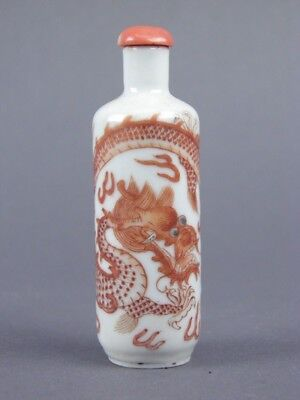 Old Chinese 19th Porcelain Iron Red Dragon Snuff Bottle Scholar Art