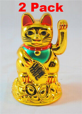 "7/"" Solar Power Chinese Feng Shui Wealth//Good Fortune Waving//Beckoning Lucky Cat"