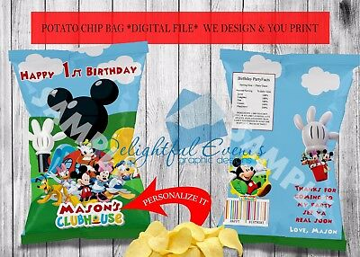 Mickey Mouse Custom Chip Bag or Treat Bag Design (Digital File ONLY)