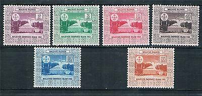 Maldive Is 1964 Maldives Embrace Islam SG 134/9 MNH