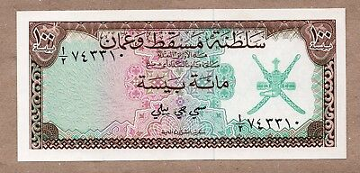 OMAN - SULTANATE of MUSCAT and OMAN - 100 BAIZA - ND1970 -  P1 - UNCIRCULATED