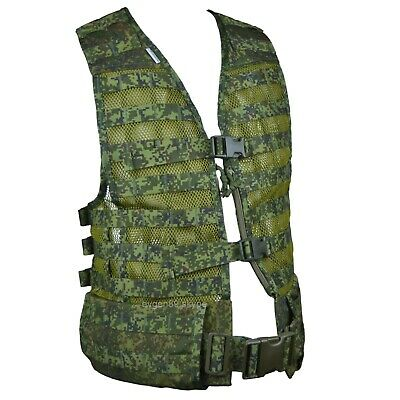 TECHINKOM 6SH117 EMR Digital Flora Tactical Molle Vest Carrying System