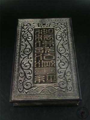 Large Old Chinese Natural Nephrite Jade Inlaid Ancient Book Kwanyin  Calligraphy