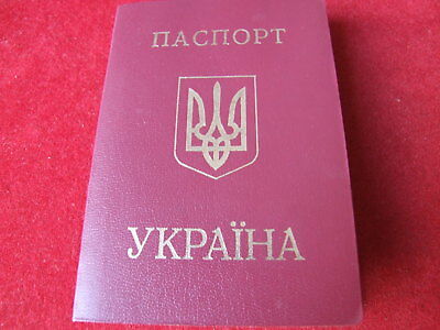 Reisepass Pass Passport Ausweis Ukraine заграничный паспорт 1999 EU Visum Ungarn