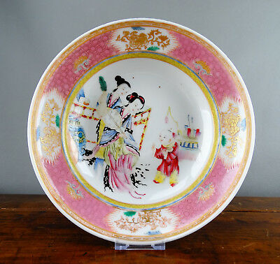 Chinese Porcelain Bowl Famille Rose Figures Antique Republic 18th Century Style