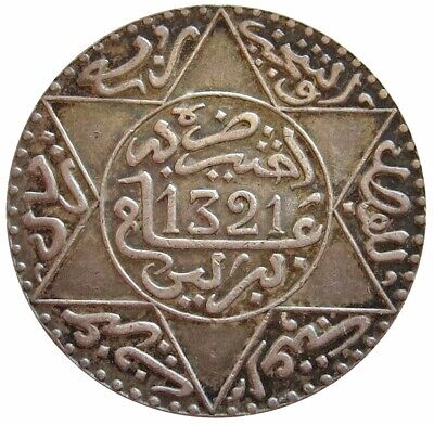 Ah 1321 (1903) Silver Morocco 1/4 Rial Coin About Uncirculated Condition