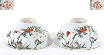 2 Old Chinese Famille Rose Porcelain Bowl Peach Tree Marked