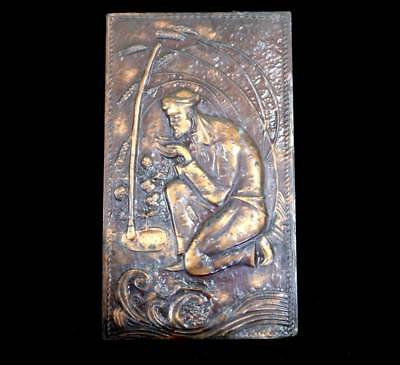 Vintage Russian hand made beaten copper wall plaque  38cm