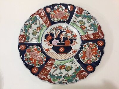 "Vintage Japanese / Chinese Imari Hand Painted Charger, 13 1/4"" Dia X 1 1/2"" High"