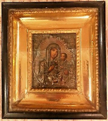 Antique Russian  Imperial  Icon  (#2901р)