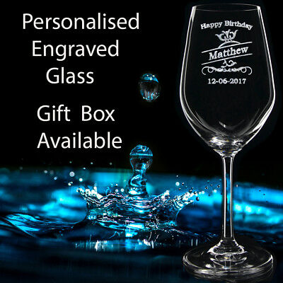 Personalised Engraved wine mother's  father's day Dad wedding Birthday Glass