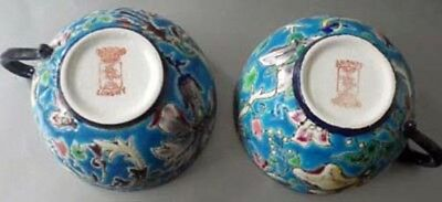 Two French pottery Longwy Cups