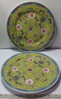 "2 Vintage Chinese Mun Shou Yellow Longevity Porcelain 10"" Dinner Plates"