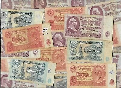 25 Russian Rubles Dollar Bill COLD WAR Collection Antique Soviet CCCP Money Lot