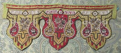 Antique Beaded Embroidery Pelmet or Valance Floral & Paisley Design Silk Lining