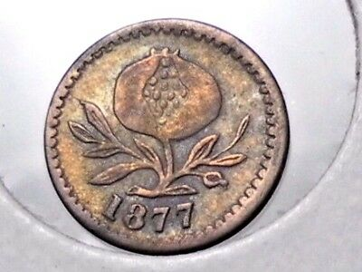 1877 Bogota Colombia 2 1/2 Centavos Silver Coin POMEGRANATE High Grade