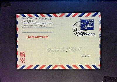 Japan 1952 Air Letter to USA (Light Center Crease) - Z819