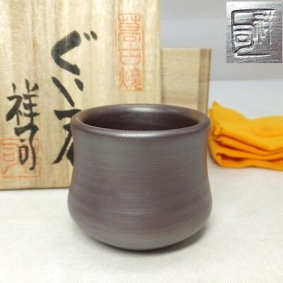 D875: Japanese TANBA pottery SAKE cup with good tone of clay w/signed box