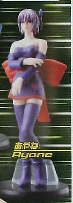 DEAD or ALIVE DOA Ultimate AYANE  BANDAI Gasyapon HGIF