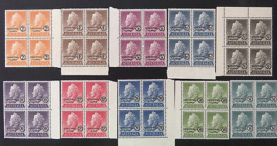 1958 Christmas Island Stamps - Queen Elizabeth II Definitives-Full Set10x4 MNH