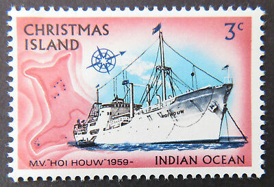 1972 Christmas Island Stamps - Sailing Ships Definitives - Single 3c MNH