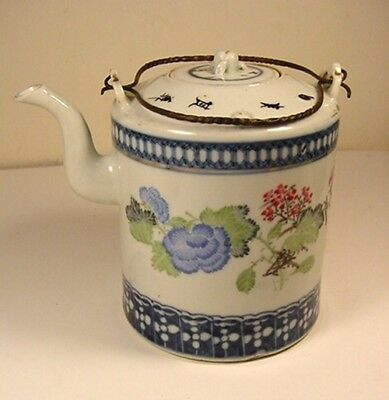 ANTQ Chinese FAMILLE ROSE TEA POT