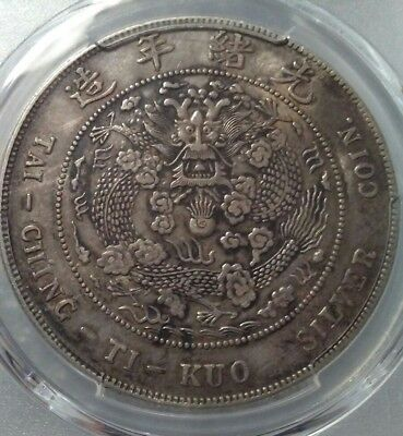 🇨🇳CHINA EMPIRE ND(1908)$1SILVER DOLLAR Y-14 LM-11 w/trueview photo EXQUISITE!
