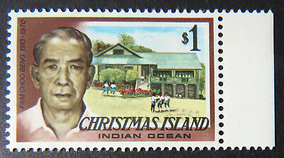 1977 Christmas Island Stamps - Famous Visitors Definitives - Single $1 - Tab MNH