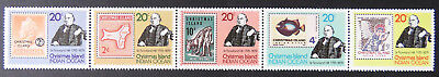 1979 Christmas Island Stamps - Centenary of Death of Sir Rowland Hill-Set 5 MNH