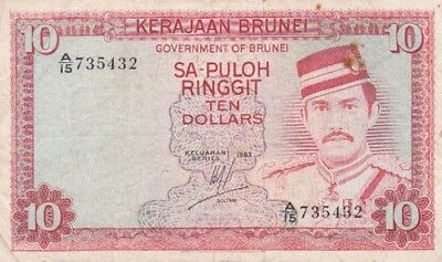 *Government of Brunei Banknote 10 Dollars 1983 P-8 AF Sultan Hassan