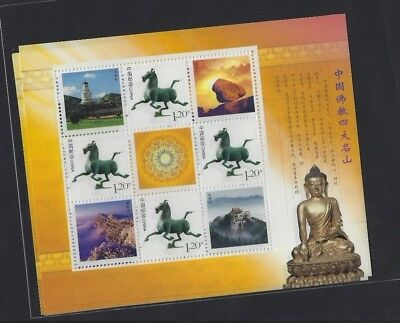 VR China PM Kleinbogen Heilige Berge in China in China MNH Pf. W3