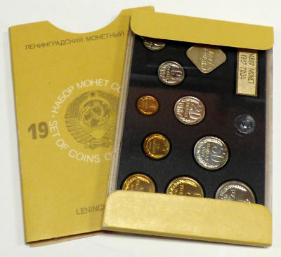 1987 Coins of the USSR Proof Set with Original Display & Packaging