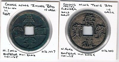 China - N. Song Dynasty 2 x 10-Cash Coins