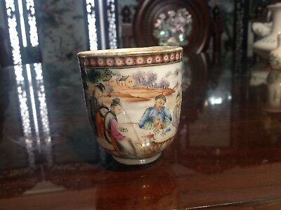 19 Th c Chinese Famille Rose Cup Painting Palace Scene
