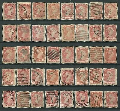 Canada #45 Used Small Queen Wholesale Lot