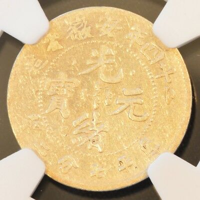 RARE 1898 (24yr) China Anhwei Silver 10 Cent Dragon Coin NGC L&M-202 F Details