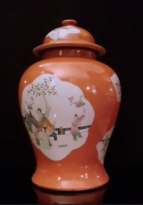 Large Min Guo or Qing Dynasty China Chinese Famille Rose Porcelain Jar