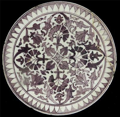 Antique Middle Eastern Islamic Ottoman Ceramic Pottery Plate Platter