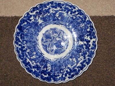 Chinese blue and white charger, plate, shallow bowl 31cm no cracks or chips