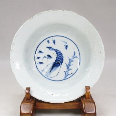 E017: REAL old Chinese blue-and-white porcelain plate called KOSOMETSUKE.