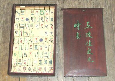 Gorgeous Antique Mah Jong w/ Hand Painted Trays Engraved Box