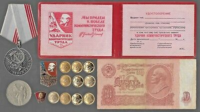 RARE Very Old Cold War Lenin Document Award Pin Badge Medal Coin Collection J9