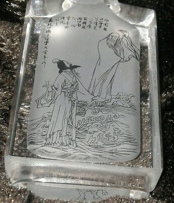 Inside Reverse Painted Chinese Snuff Bottle See photos! Genuine Artwork 3 inchs