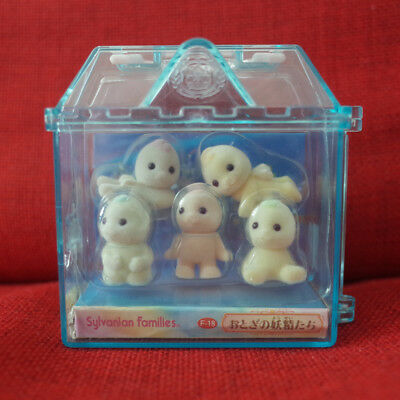 Sylvanian Families Misty Forest FAIRY ELVES CARRY CASE F-18 Calico Critters