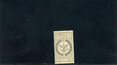 Korea   Scott# 39 mint hinged