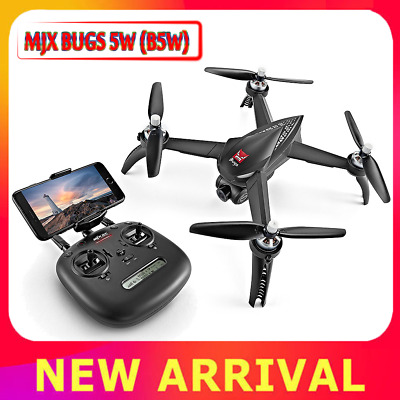 MJX Bugs 5W WiFi FPV 1080P Camera One Key Follow RC Drone Quadcopter +2 Batterie