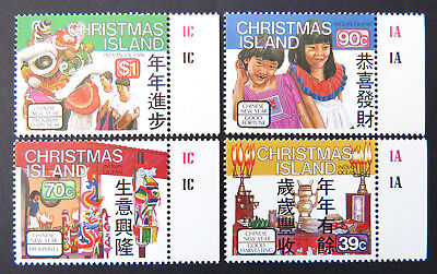 1989 Christmas Island Stamps - Chinese New Year - Set of 4 - Tabs MNH