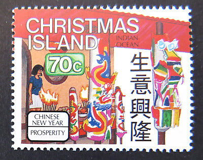 1989 Christmas Island Stamps - Chinese New Year - Single 70c - Prosperity MNH