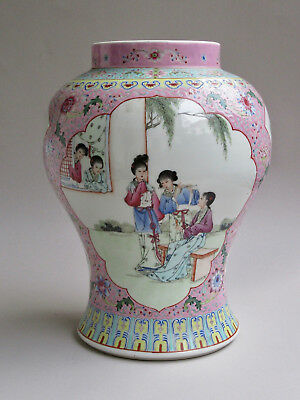 Famille Rose Vase China 19. /20. Jh. rote Qianlong - Vierzeichen Marke H.: 30 cm