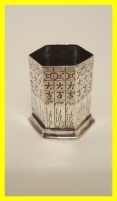 Chinese Hallmarked Export Silver Toothpick Or Match Holder Circa 1900-1920,no 2